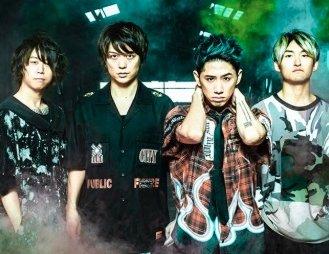 【2019-20】ワンオクライブチケット【日本ツアー決定!】
