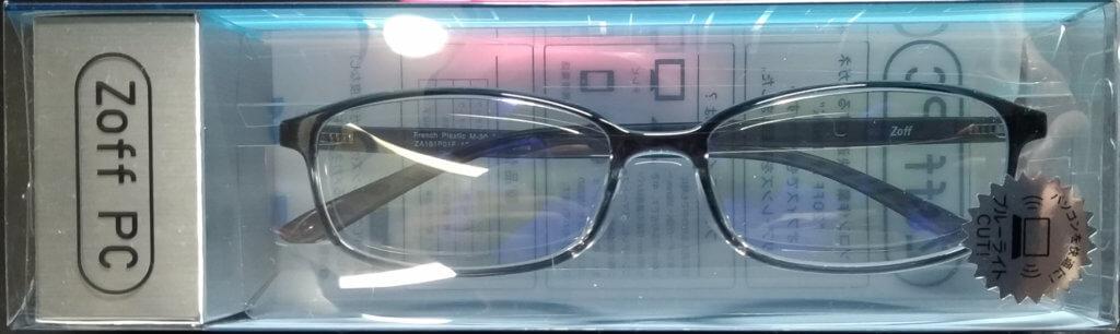 ブルーライトカットメガネ2