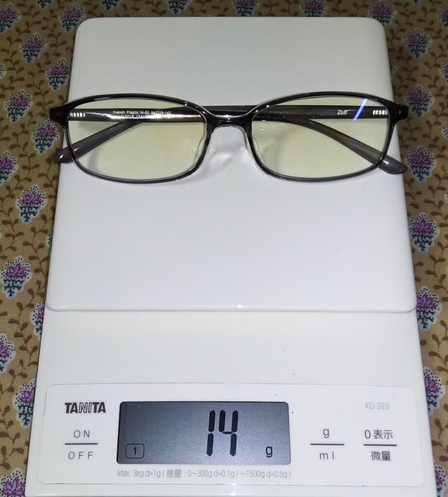 ブルーライトカットメガネ3