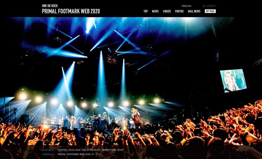 ワンオクPRIMAL FOOTMARK WEB 2020