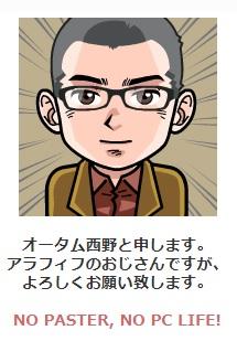 ペースターの作者画像