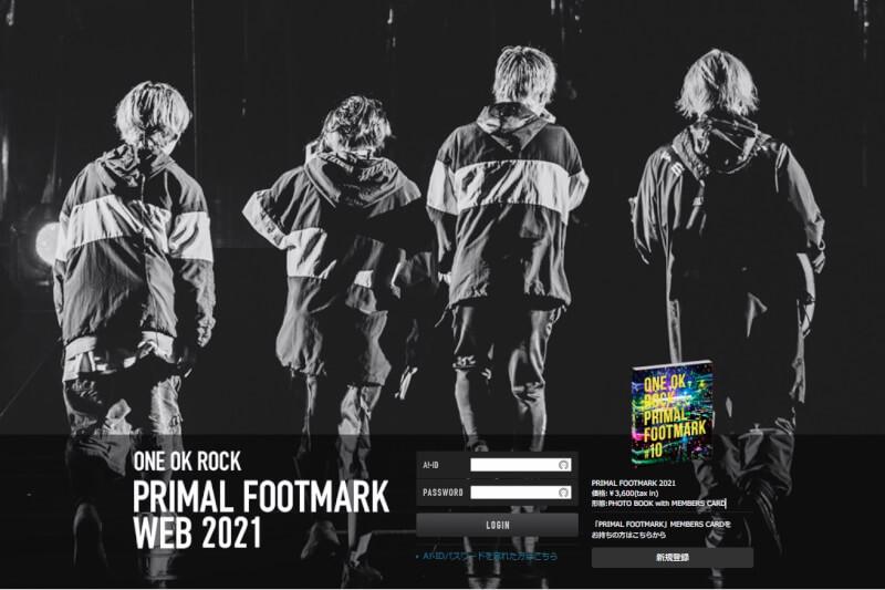 PRIMAL-FOOTMARK-2021