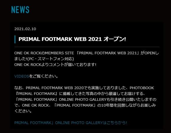 PRIMAL-FOOTMARK-2021NEWS