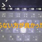キーボード清掃【やりたけど面倒】  ゴミだらけのキーボードがピカピカに!